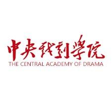 中央戲劇學院