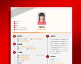 中国人民大学网络学院