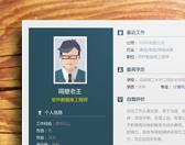 上海政法大学